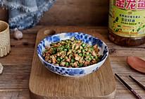 香菇肉末豆角#金龙鱼营养强化维生素A 新派菜油#的做法