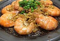 韭香蒜茸烤虾的做法