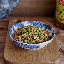 香菇肉末豆角#金龙鱼营养强化维生素A 新派菜油#