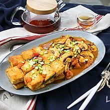 蘑菇香煎豆腐