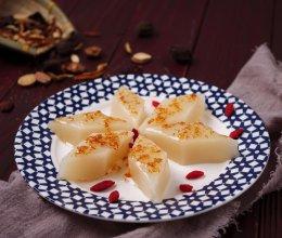 重阳节 桂花糕的做法