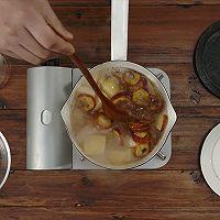 老北京小吊梨汤 与 山楂雪梨糖水|美食台的做法图解5