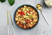 #硬核菜谱制作人#肉末豆腐的做法