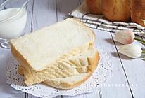 炭烧酸奶波兰种北海道吐司 软到不知所措的早餐面包的做法