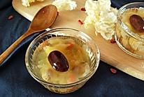 银耳枸杞椰枣汤的做法