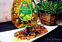 肉末油焖茄子 #西王鲜味道#的做法
