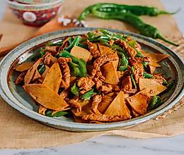 千张肉丝 | 最家常的豆腐皮,比山珍海味更解馋的做法