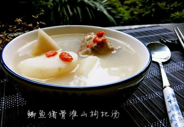 鲫鱼猪骨淮山枸杞汤的做法