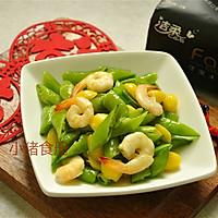 年菜五·春色满院【鲜虾炒白果甜豆】 #洁柔食刻,纸为爱下厨#的做法图解8
