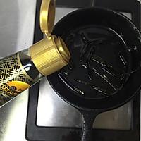 葱油拌面的做法图解7