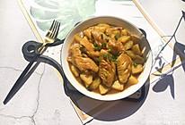 #钟于经典传统味#咖喱烩土豆鸡翅的做法