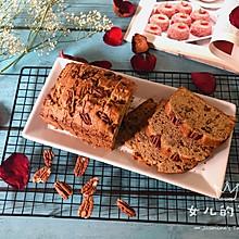 不用揉不发酵 黑糖香蕉面包 #520,美食撩动TA的心!#