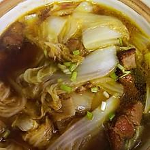 水煮大白菜