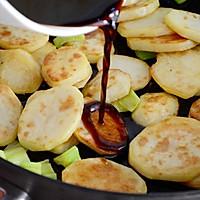 65期 红烧土豆的做法图解11