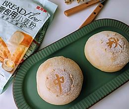 金龙鱼直播灵感篇——中秋豆沙面包的做法