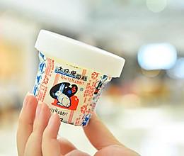 大白兔冰淇淋的做法