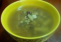 四季沙参玉竹芡实薏米蜜枣陈皮汤(3-4人)的做法