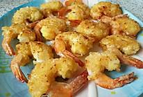黄金卷卷虾的做法