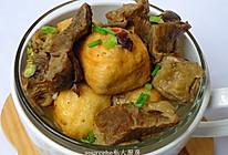 牛腩豆腐煲的做法