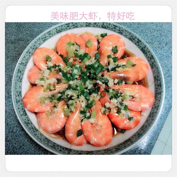 大虾蒸粉丝的做法
