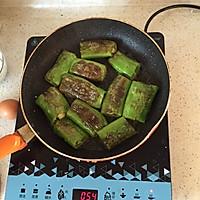 油焖尖椒(油焖辣椒)的做法图解4