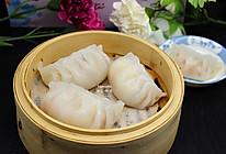 冬至吃饺子,水晶蒸饺的做法
