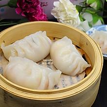 冬至吃饺子,水晶蒸饺