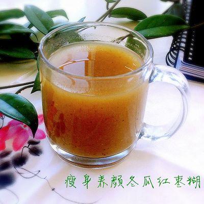 秋季瘦身养颜冬瓜红枣糊(豆浆机版)