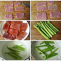 #带着美食去踏青#春日必食营养快手菜--【芦笋里脊肉卷】的做法图解2