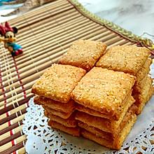 #今天吃什么#冰砂卤花生酥饼