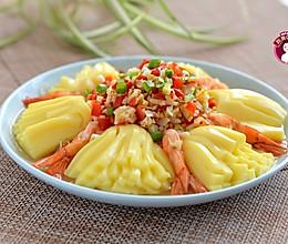 #一道菜表白豆果美食#牡丹虾球的做法