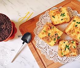 下午茶组合:香葱肉松蒸蛋糕&火龙果酸奶奥利奥盆栽的做法