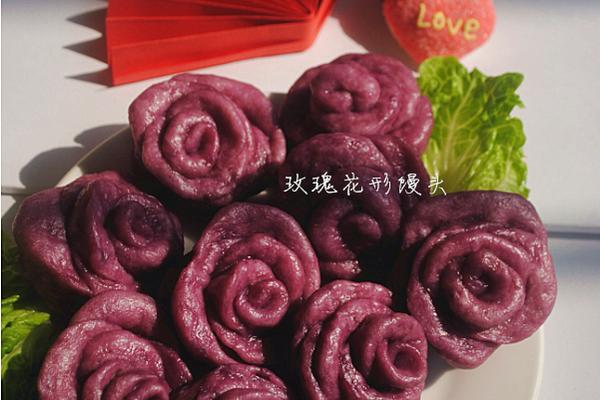 玫瑰花形紫薯馒头的做法