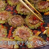 家常菜之【干烧苦瓜酿肉】的做法图解6