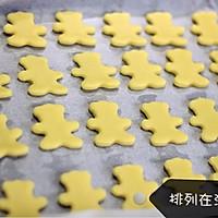 小熊抱坚果饼干的做法图解12
