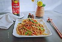 #吃货恒行 开挂双11#香辣醋溜土豆丝的做法
