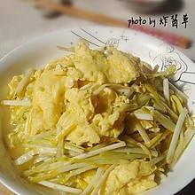 蒜黄炒滑蛋