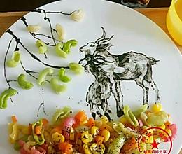 儿童辅食花样做法的做法