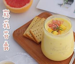 港式甜品-杨枝甘露的做法