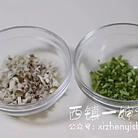 【空气炸锅版】豆腐素丸子的做法图解5