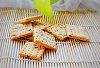香葱饼干:酥脆化渣#花10分钟,做一道菜!#的做法