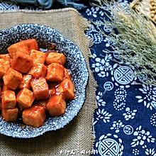 豆腐的千变万化-糖醋脆皮豆腐