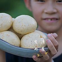 米胖的馒头「1」- 香芋胡萝卜馒头