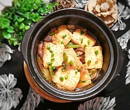 #今天吃什么#天冷就吃这锅暖心又暖胃的砂锅豆腐的做法