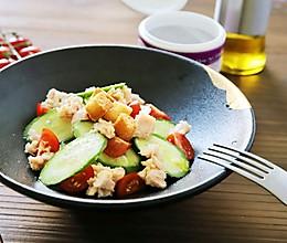 #换着花样吃早餐#低脂金枪鱼沙拉的做法