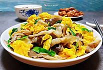 #好吃不上火#平菇炒鸡蛋的做法