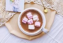 #洗手做羹汤#深秋暖汤—南瓜热可可的做法