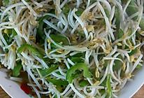 青椒炒绿豆芽的做法