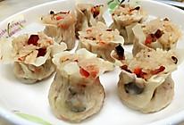 叉烧香菇烧麦#金龙鱼外婆乡小榨菜籽油#的做法