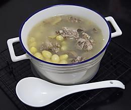 #入秋滋补正当时#白果老鸭汤的做法
